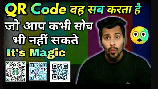 Make QR Code