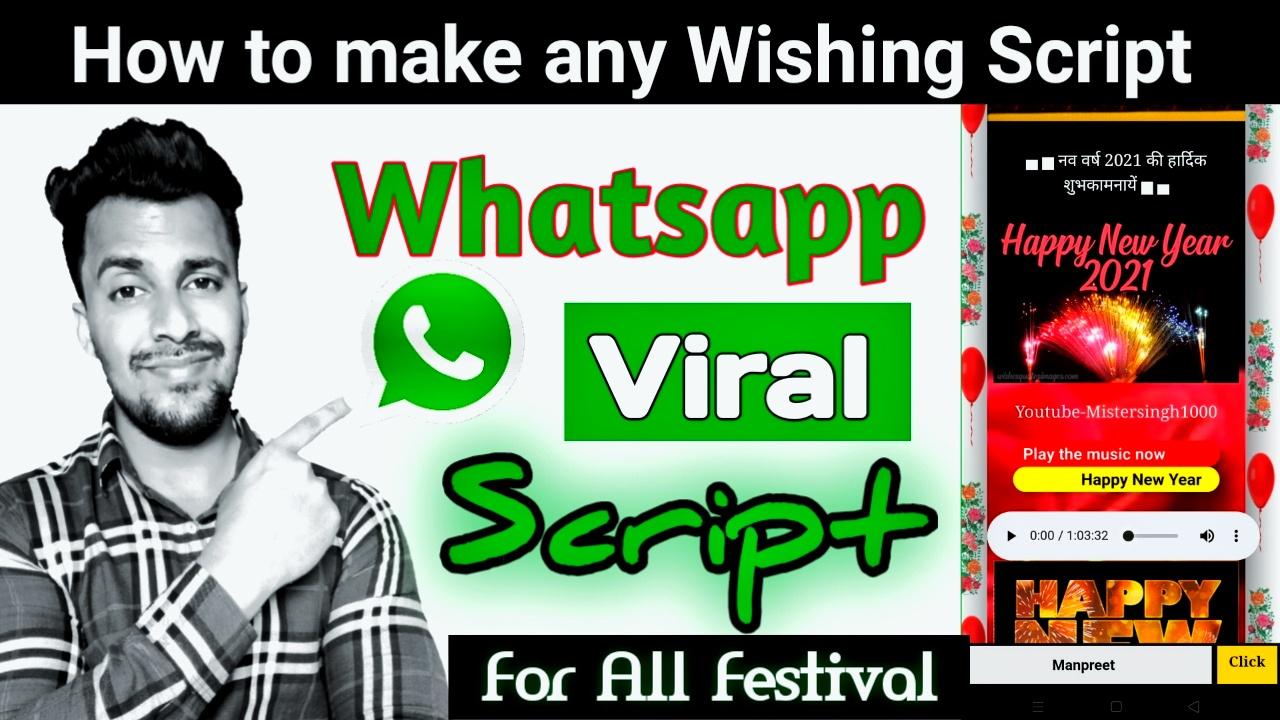 whatsapp viral script,
