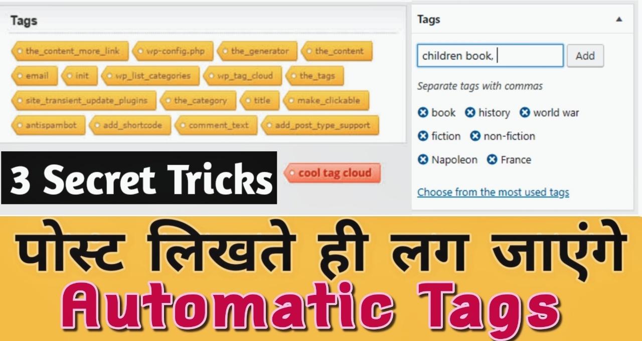 Wordpress-Automatic-Tag-generator